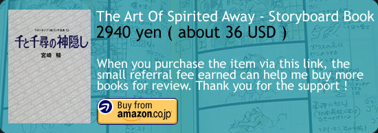 The Art Of Spirited Away - Storyboard Book Amazon Japan Buy Link