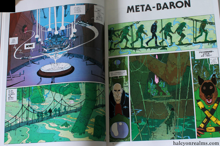L'Incal - Jodorowsky + Moebius Comic Book