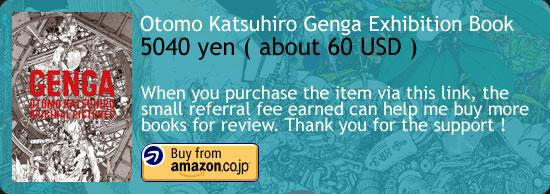 Genga - Otomo Katsuhiro Original Pictures Art Book Amazon Japan Buy Link