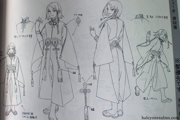 The Art Of Last Exile Book - Range Murata
