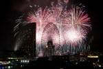 横浜スパークリングトワイライト2016船上観覧イベントのお知らせ