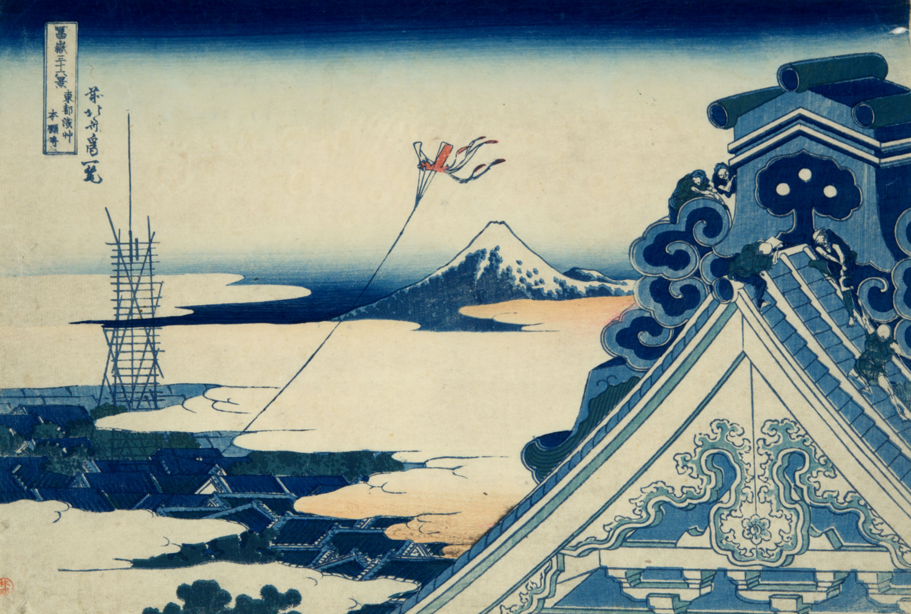 Frank Lloyd Wright Prints Framed Wright And The Architecture Of Japanese Prints Hammer Museum
