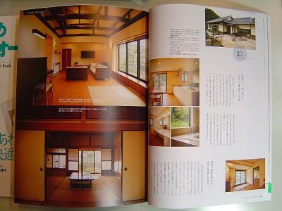 """鬼北の家リフォーム後もリビングと和室掲載の画像""""renova-kihoku1-published3"""""""
