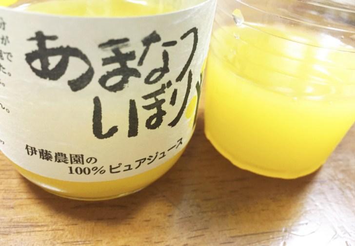 ito-noen-juice9