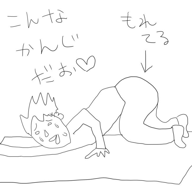 merlion2
