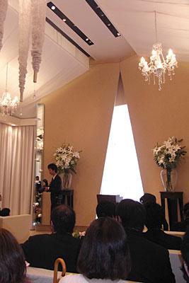 小さな結婚式1