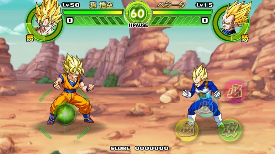 download game dragon ball apk offline