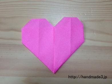 クリスマス 折り紙 折り紙 ハート 立体 : matome.naver.jp