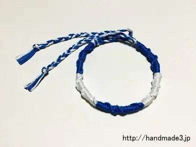 輪結びのミサンガを作った