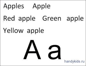 Cлова к теме A- Apple