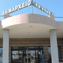 DHMARXEIO-PLATANIA