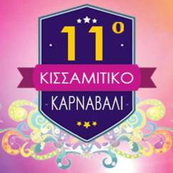 KISSAMITIKO-KARNABALI2