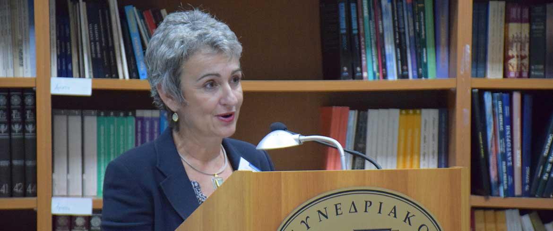 ΙΤΕ | Η Τζελίνα Χαρλαύτη νέα διευθύντρια του Ινστιτούτου Μεσογειακών Σπουδών