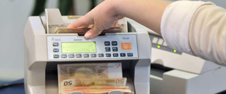 Τριήμερο «λουκέτο» σε υποκατάστημα τράπεζας για παραβίαση εργατικής νομοθεσίας