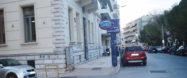Μόνιμες προσλήψεις 335 ατόμων στον ΟΑΕΔ - Οι θέσεις στην Κρήτη (πίνακας)