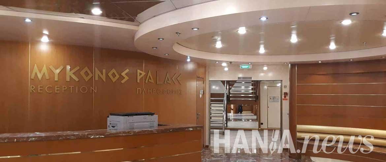 Χανιά | Αυτό είναι το «Mykonos Palace» (εικόνες από το εσωτερικό του)