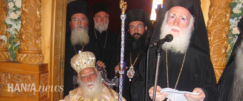 Αρχιεπίσκοπος Κρήτης: Ο Ειρηναίος Γαλανάκης με ενέπνευσε ν' ακολουθήσω τον δρόμο του Θεού