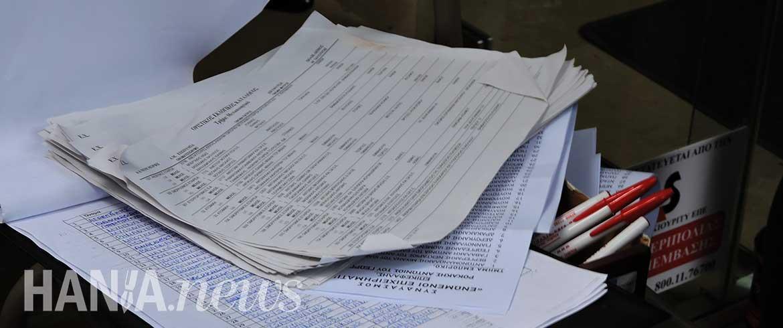 Εκλογές στο ΕΒΕΧ | Oι σταυροί που έλαβαν οι 289 υποψήφιοι