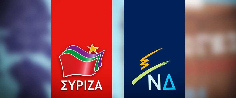 Ονόματα θα μας πείτε, κύριοι του ΣΥΡΙΖΑ Χανίων και της ΝΔ Χανίων;