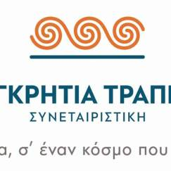 PAGKRHTIA-LOGOTYPO