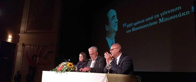 Χανιά | «Αποκαλύψεις» για τον Κων. Μητσοτάκη και την αγάπη του για την Κρήτη