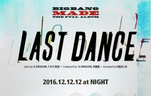 BIGBANG新曲「LAST DANCE」MV&歌詞日本語訳(ひらがなルビあり)
