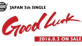 AOA、5枚目のシングル「Good Luck」日本語バージョンを8/3にリリース