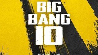 BIGBANG、デビュー10周年記念プロジェクトを予告し、サイトを開設