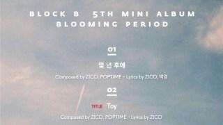 Block B、ミニアルバムのトラックリスト&新曲「TOY」の予告映像を公開