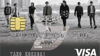 Block Bが三井住友VISAカードに!7月15日より発行