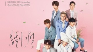 BTOB、新曲「春の日の記憶」第2弾ジャケットイメージを公開