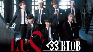 BTOB、日本シングル『L.U.V』発売記念公開記者会見とイベント開催決定