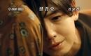 藤井美菜とチョン・ギョンホ主演映画「Amor」韓国で8月5日に公開