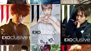 EXO一人ずつ9つの表紙、W Korea「EXOclusive」プロジェクト