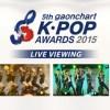 「GaonチャートK-POPアワード」日本、台湾、香港でライブ・ビューイング