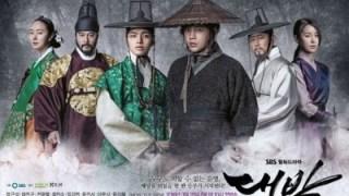 SBS新月火ドラマ『テバク』主演陣6人の公式ポスターを公開
