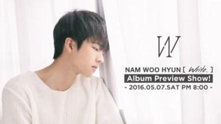 INFINITE ウヒョン、ソロデビューアルバムのプレビューを公開