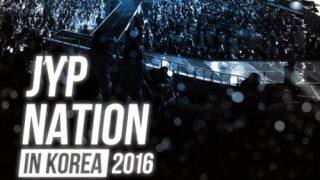 JYP所属歌手が総出動「JYP NATION」8月に韓国で開催