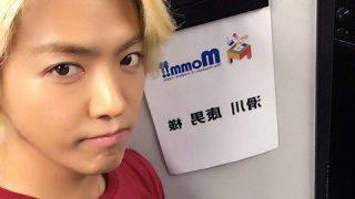 KangNam(カンナム)が日本の番組「Momm!!」に出演!SMAPは憧れの存在