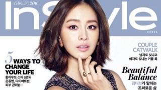 女優キム・テヒ、ファッション誌InStyle 2月号のカバーモデルに