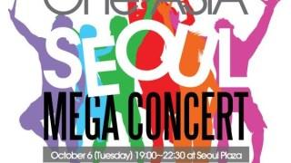 10/6ソウル市主催の無料イベント「One Asia Mega Concert」開催。CNBLUE、GOT7出演