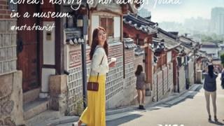 パク・シネがVISAの広告モデルとして海外観光客に韓国の魅力をPR