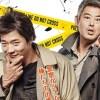 クォン・サンウ主演最新映画「探偵なふたり」2016年2月20日に日本公開