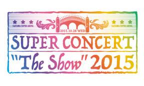"""10月に「SUPER CONCERT""""The Show""""2015」開催。SHINee、INFINITE、GOT7出演"""