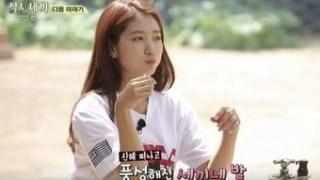 tvNバラエティ番組「三食ごはん」パク・シネが再びゲスト訪問