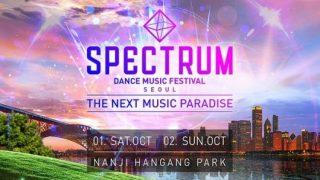 SMエンターテインメント、10月に大規模なミュージックフェスティバルを開催