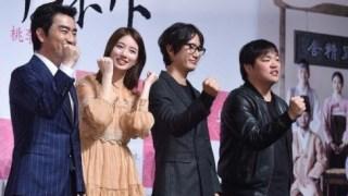 missAスジ、映画「桃李花歌」制作報告会に出席