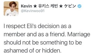 U-KISS ケビン、結婚発表したイライに対しツイッターでコメント