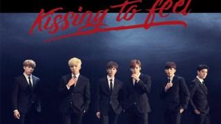 U-KISS、日本で12thシングル「Kissing to feel」をリリース