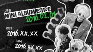 WINNER、1/11に先行曲を公開、2/1にミニアルバム『EXIT』を発表